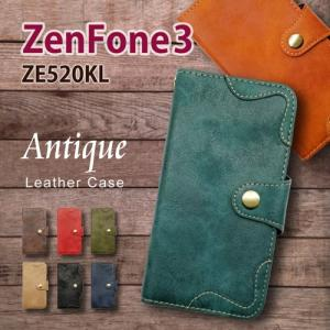 ZenFone3 ZE520KL ゼンフォン ASUS エイスース アスース 手帳型 スマホ ケース アンティーク調 ヴィンテージ ビンテージ PUレザー カード収納|ss-link