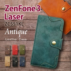 ZenFone3 Laser ZC551KL ASUS 手帳型 スマホ ケース アンティーク調 ヴィンテージ ビンテージ PUレザー カード収納|ss-link