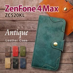 ZenFone4Max ZC520KL ゼンフォン4 手帳型 スマホ ケース アンティーク調 ヴィンテージ PUレザー 合皮 横開き カバー|ss-link