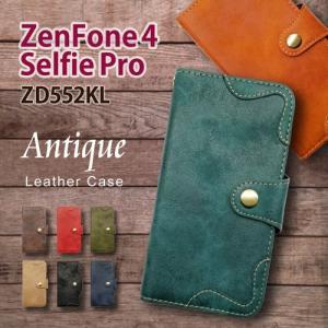 ZenFone4 Selfie Pro ZD552KL ASUS 手帳型 スマホ ケース アンティーク調 ヴィンテージ ビンテージ PUレザー カード収納|ss-link