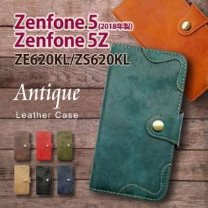 ZenFone5 ZE620KL/ZenFone5Z ZS620KL 手帳型 スマホ ケース アンティーク調 ヴィンテージ ビンテージ PUレザー カード収納|ss-link