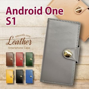 Android One S1 SHARP Y!mobile 手帳型 スマホ ケース 本革 スムース レザー カバー キラキラ コンチョ 無地 シンプル|ss-link
