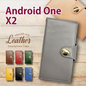 Android One X2/HTC U11 life アンドロイドワン 手帳型 ケース スマホ ケース 本革 スムース レザー キラキラ シンプル コンチョ|ss-link