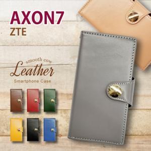 AXON 7 ZTE 手帳型 スマホ ケース 本革 スムース レザー カバー キラキラ コンチョ 無地 シンプル ss-link