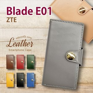 Blade E01 ZTE 手帳型 スマホ ケース 本革 スムース レザー カバー キラキラ コンチョ 無地 シンプル|ss-link