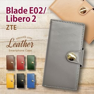 BLADE E02/Libero 2 ZTE 手帳型 スマホ ケース 本革 スムース レザー カバー キラキラ コンチョ 無地 シンプル|ss-link