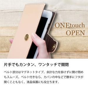 Honor 8 Huawei 手帳型 スマホ ケース 本革 スムース レザー カバー キラキラ コンチョ 無地 シンプル|ss-link|03