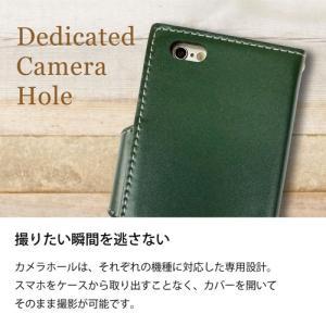 Honor 8 Huawei 手帳型 スマホ ケース 本革 スムース レザー カバー キラキラ コンチョ 無地 シンプル|ss-link|04
