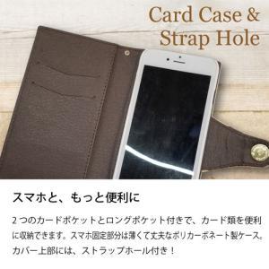 Honor 8 Huawei 手帳型 スマホ ケース 本革 スムース レザー カバー キラキラ コンチョ 無地 シンプル|ss-link|05