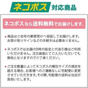 Honor 8 Huawei 手帳型 スマホ ケース 本革 スムース レザー カバー キラキラ コンチョ 無地 シンプル|ss-link|07