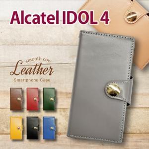 IDOL4 Alcatel 手帳型 スマホ ケース 本革 スムース レザー カバー キラキラ コンチョ 無地 シンプル|ss-link