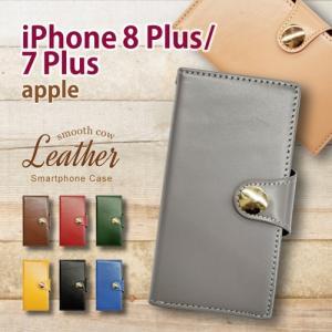 iPhone 8 Plus/iPhone 7 Plus Apple docomo au softbank 手帳型 スマホ ケース 本革 スムース レザー カバー キラキラ コンチョ 無地 シンプル|ss-link