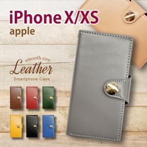 iPhone X / iPhone XS Apple アイフォン 手帳型 スマホ ケース 本革 スムース レザー カバー キラキラ コンチョ 無地 シンプル|ss-link