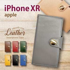 iPhone XR Apple アイフォン iPhoneXR 手帳型 スマホ ケース 本革 スムース レザー カバー キラキラ コンチョ 無地 シンプル|ss-link