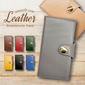 LG style 2 L-01L 手帳型 スマホ ケース 本革 スムース レザー カバー キラキラ コンチョ 無地 シンプル|ss-link