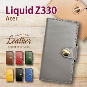Acer Liquid Z330 楽天モバイル  手帳型 スマホ ケース 本革 スムース レザー カバー キラキラ コンチョ 無地 シンプル ss-link