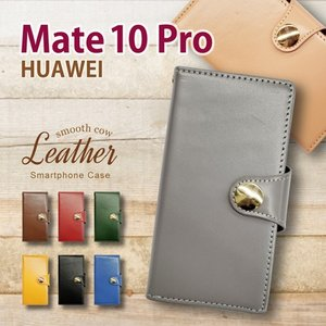 Mate 10 Pro HUAWEI 手帳型 スマホ ケース 本革 スムース レザー カバー キラキラ コンチョ 無地 シンプル|ss-link