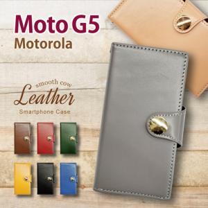 Moto G5 モトローラ 手帳型 スマホ ケース 本革 スムース レザー カバー キラキラ コンチョ 無地 シンプル|ss-link
