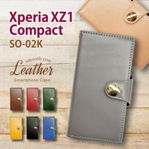 Xperia XZ1 Compact SO-02K docomo 手帳型 スマホ ケース 本革 スムース レザー カバー キラキラ コンチョ 無地 シンプル|ss-link