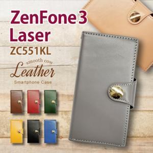 ZenFone3 Laser ZC551KL ASUS 手帳型 スマホ ケース 本革 スムース レザー カバー キラキラ コンチョ 無地 シンプル|ss-link
