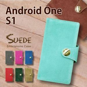 Android One S1 SHARP Y!mobile 手帳型 スマホ ケース 本革 スエード レザー カバー キラキラ コンチョ カード収納|ss-link
