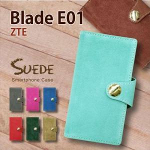 Blade E01 ZTE 手帳型 スマホ ケース 本革 スエード レザー カバー キラキラ コンチョ カード収納|ss-link