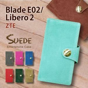 BLADE E02/Libero 2 ZTE 手帳型 スマホ ケース 本革 スエード レザー カバー キラキラ コンチョ カード収納|ss-link
