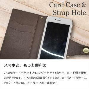 BLADE E02/Libero 2 ZTE 手帳型 スマホ ケース 本革 スエード レザー カバー キラキラ コンチョ カード収納|ss-link|05