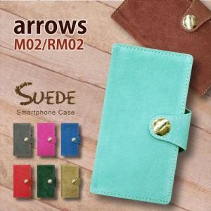arrows M02 / RM02 手帳型 スマホ ケース 本革 スエード レザー カバー キラキラ コンチョ カード収納|ss-link