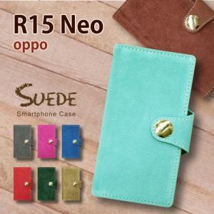 R15 Neo OPPO 手帳型 スマホ ケース 本革 スエード レザー カバー キラキラ コンチョ カード収納|ss-link