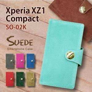 Xperia XZ1 Compact SO-02K docomo 手帳型 スマホ ケース 本革 スエード レザー カバー キラキラ コンチョ カード収納|ss-link
