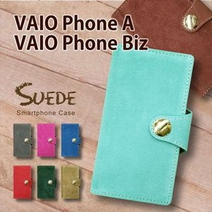 VAIO Phone Biz / VAIO Phone A SIMフリー 手帳型 スマホ ケース 本革 スエード レザー カバー キラキラ コンチョ カード収納|ss-link