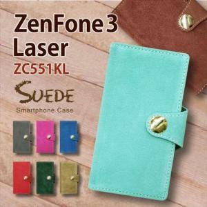 ZenFone3 Laser ZC551KL ASUS 手帳型 スマホ ケース 本革 スエード レザー カバー キラキラ コンチョ カード収納|ss-link