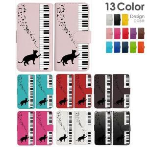 303SH AQUOS PHONE Xx mini アクオスフォン 手帳型 ケース ピアノと黒猫 ネコ 音符 ミュージック ダイアリータイプ 横開き カード収納 フリップ カバー ss-link