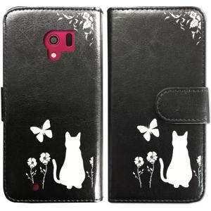 F-06F らくらくスマートフォン3 手帳型 ケース 猫 ネコ 花柄 a026 ホワイト ダイアリータイプ 横開き カード収納 フリップ カバー|ss-link|05
