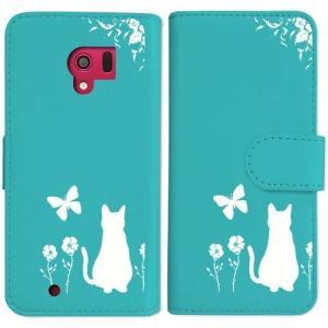 F-06F らくらくスマートフォン3 手帳型 ケース 猫 ネコ 花柄 a026 ホワイト ダイアリータイプ 横開き カード収納 フリップ カバー|ss-link|06