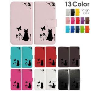 iPhone4/4s 手帳型 ケース 猫 ネコ 花柄 a026 ブラック ダイアリータイプ 横開き カード収納 フリップ カバー|ss-link