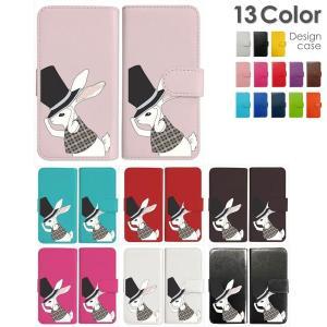 iPhone4/4s 手帳型 ケース うさぎ ウサギ シルクハット アニマル ダイアリータイプ 横開き カード収納 フリップ カバー|ss-link