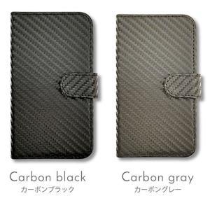 Blade E01 ZTE 手帳型 PUレザー 無地 ケース ダイアリータイプ 横開き カード収納 フリップ カバー|ss-link|12