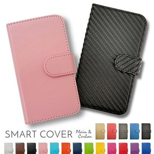 LGV33 Qua phone PX キュアフォン au 手帳型 無地 ケース ダイアリータイプ 横開き カード収納 フリップ カバー|ss-link