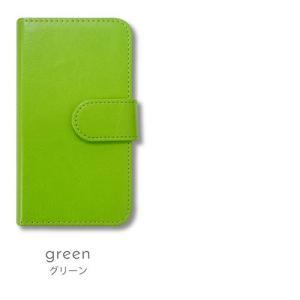 SO-01J/SOV34/601SO Xperia XZ 手帳型 PUレザー 無地 ケース ダイアリータイプ 横開き カード収納 フリップ カバー ss-link 11