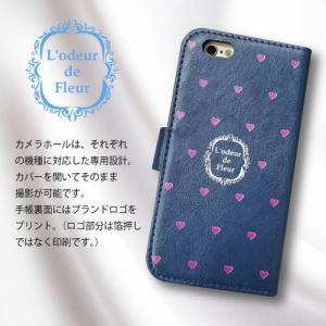 iPhone 8 Plus/iPhone 7 Plus Apple スマホケース 手帳型 PUレザー ハート ドット柄 プチハート おしゃれ 可愛い|ss-link|03