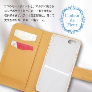 iPhone 8 Plus/iPhone 7 Plus Apple スマホケース 手帳型 PUレザー ハート ドット柄 プチハート おしゃれ 可愛い|ss-link|04