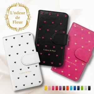 KYV37 Qua phone au スマホケース 手帳型 PUレザー ハート ドット柄 プチハート おしゃれ 可愛い|ss-link