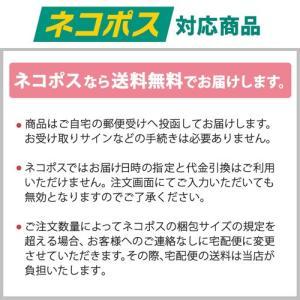 SO-01J/SOV34/601SO Xperia XZ スマホケース 手帳型 PUレザー ハート ドット柄 プチハート おしゃれ 可愛い|ss-link|09