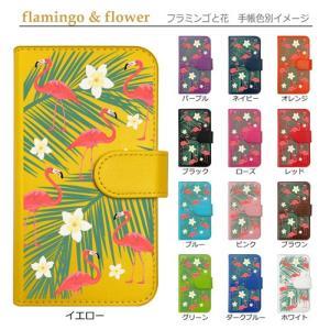Pixel4 XL 手帳型 花柄 ハワイアン フラミンゴ ホヌ パイナップル ハイビスカス おしゃれ かわいい ss-link 02