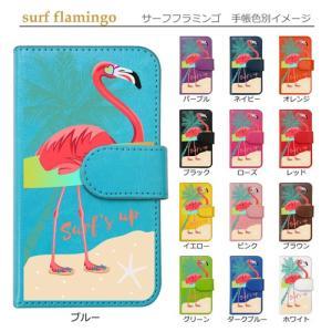 Pixel4 XL 手帳型 花柄 ハワイアン フラミンゴ ホヌ パイナップル ハイビスカス おしゃれ かわいい ss-link 03
