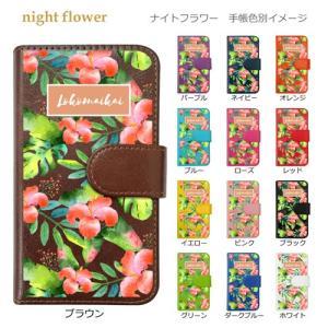 Pixel4 XL 手帳型 花柄 ハワイアン フラミンゴ ホヌ パイナップル ハイビスカス おしゃれ かわいい ss-link 05