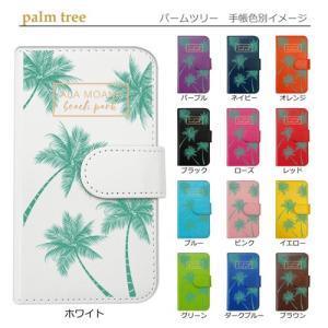 Pixel4 XL 手帳型 花柄 ハワイアン フラミンゴ ホヌ パイナップル ハイビスカス おしゃれ かわいい ss-link 06