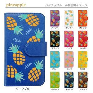 Pixel4 XL 手帳型 花柄 ハワイアン フラミンゴ ホヌ パイナップル ハイビスカス おしゃれ かわいい ss-link 08